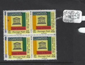 KUWAIT  (P2705B)  UN ESCO  SG334-5  BL OF 4   MNH