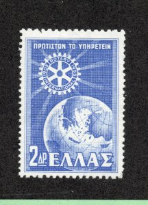 Greece - Sc# 586 MH       /       Lot 0620340
