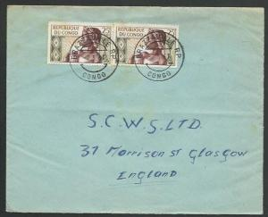 CONGO 1961 cover BRAZZAVILLE to UK.........................................59288