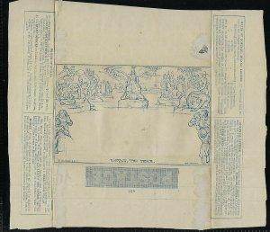 GREAT BRITAIN SCOTT #U4 1840- LETTER SHEET- TWO PENCE-  UNUSUED