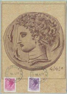 81207 - ITALY - Postal History -   MAXIMUM CARD -  ART Siracusana 1973