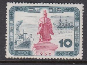 Japan 647 mnh