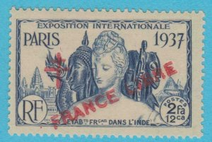 FRENCH INDIA 181 MINT NEVER  HINGED OG * NO FAULTS VERY FINE !