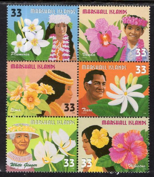 Marshall Islands 701 Flowers MNH VF