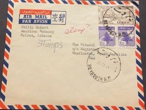 O) 1959 LEBANON, COGWHEEL SCT C265 65p, CEDAR OF LEBANON, AMERICAN EMBASSY, AI