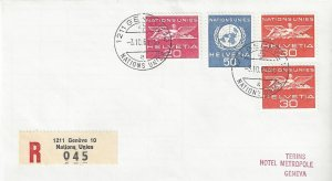 United Nations Geneva  7o24-5, 7o33 UNEO Last Day of Issue & postal validity