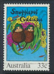 SG 986  SC# 960e Fine Used  - Australian Childrens Books