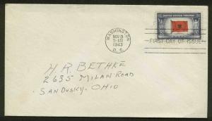 918 ALBANIA FDC WASHINGTON, DC FIRST DAY COVER