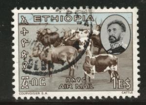 Ethiopia (Abyssinia) Scott C94 used 1965 Cattle stamp