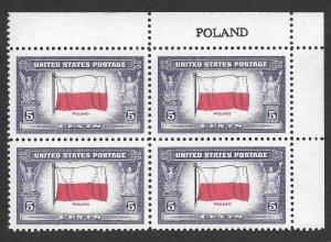 Doyle's_Stamps: MNH 1943 Overrun Nations PNB Poland Scott #909**