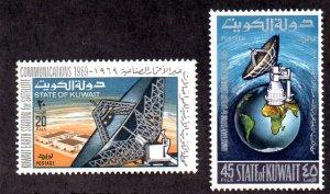 KUWAIT 477-478 MNH SCV $4.00 BIN $2.50 SPACE