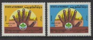 KUWAIT SG861/2 1980 WORLD ENVIRONMENT DAY MNH