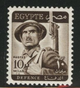 EGYPT Scott 326 MNH** from 1953-56 set DEFENCE