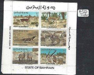 BAHRAIN  (P2109B)  ANIMALS  S/S  SG  296A   MNH