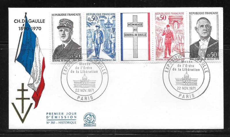 France 1325a de Gaulle Strip Unaddressed FDC (z1)