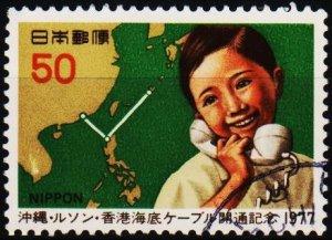 Japan. 1977  50y S.G.1473 Fine Used