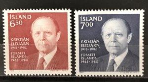 Iceland 1983 #584-5, MNH, CV $1.25