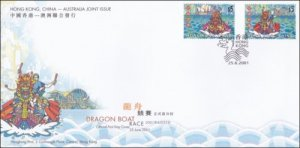 STAMP STATION PERTH Hong Kong # FDC Dragon Boat Race Joint Issue Aust.  2001 VFU
