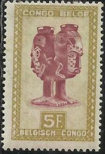 "BELGIAN CONGO BELGA BELGE 1947 1950 ""Mbuta,"" sacred double cup, carved wi..."