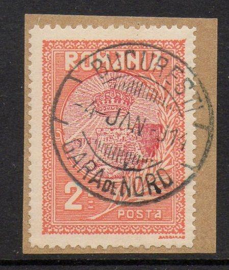 Romania 1913 Crown Danube Fort OP VFU (239)