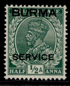 BURMA GVI SG O2, ½a green, M MINT. Cat £19.