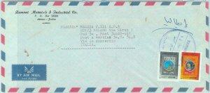 84601 -  JORDAN - POSTAL HISTORY -  Airmail  COVER to  ITALY
