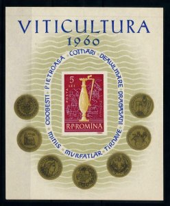 [101429] Romania 1960 Wine No gum as issued Sheet MNH