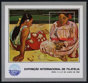Mozambique 819 MNH Art, Paintings, Gauguin, Two Tahitian Women