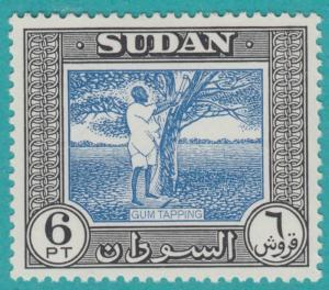 SOUTH SUDAN SG 135  MINT HINGED OG  *  NO FAULTS EXTRA FINE !