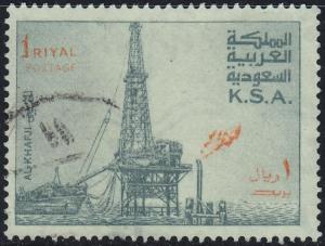 Saudi Arabia - 1976 - Scott #750 - used - Oil Rig