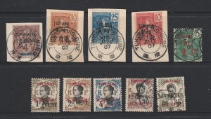 Tch'ong (French PO) a small lot with old ones on piece
