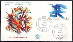 France, Scott cat. 1559. Abstract Art issue. First day cover. ^