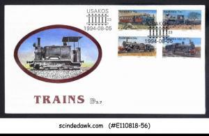NAMIBIA - 1994 TRAINS / RAILWAY LOCOMOTIVES - 4V FDC