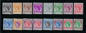MALAYA PENANG SCOTT #29-44 1954-55 QEII  DEFINITIVES- MINT HINGED/LIGHT HINGED