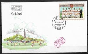 1985 St Vincent Grenadines 415b Kent County Cricket Club FDC