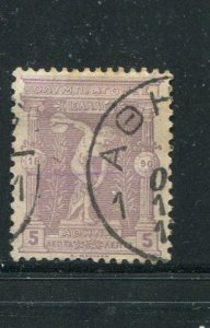 Greece #119 Used