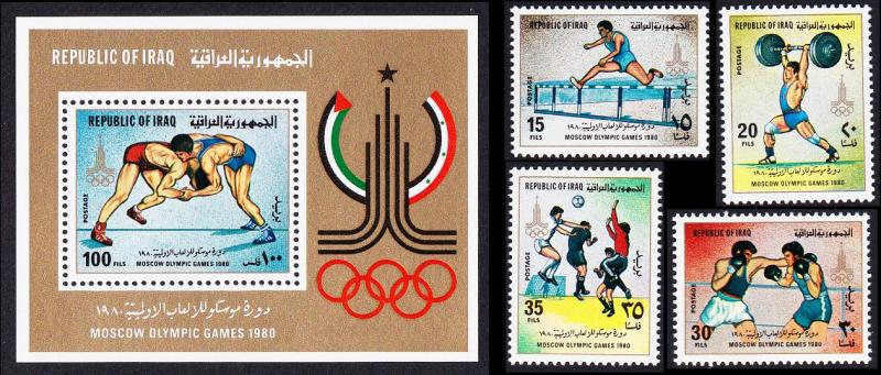 Iraq Summer Olympic Games Moscow 1980 4v+MS SG#1431-MS1435 SC#969-972
