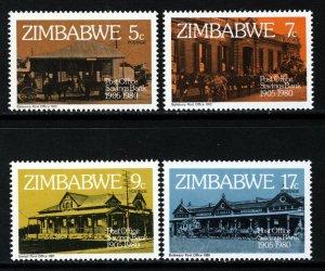 ZIMBABWE 1980 Post Office Savings Bank 75th Anniversary Set SG 597 to SG 600 MNH
