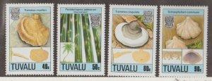 Tuvalu Scott #520-523 Stamps - Mint NH Set
