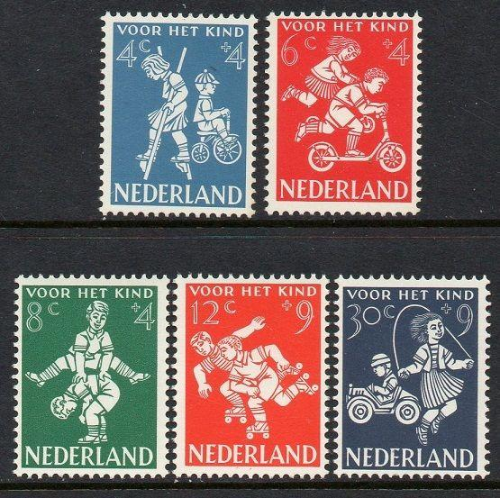 Netherlands 1958 Children Roller Skate Tricycle VF MNH (B326-30)