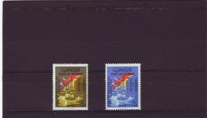 KUWAIT 1966, WORLD HEALTH DAY STAMPS SET MNH SCARCE TO FIND