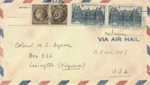 France 10F Luxembourg Palace (2) with 2.50F Ceres (2) 1947 Versailles R.P, Se...