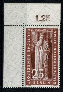 GERMANY BERLIN 1957 CULTURAL CONG. MINT(NH) MARGIN SG B169 Wmk.294 P.14 SUPERB