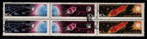 Russia Scott 2732 Used CTO Cosmonauts Day Block of stamps CV $2.10