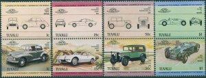 Tuvalu 1984 SG293-300 Automobiles set MNH