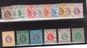 Hong Kong #129 - #146 Mint Fine - Very Fine Lightly Hinged Set