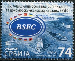 Serbia. 2017. Black Sea Economic Cooperation (MNH OG) Stamp