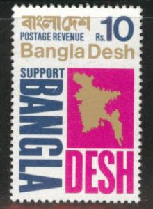 Bangladesh Scott 8 MNH**