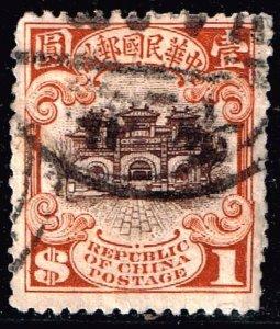 CHINA STAMP 1923 Hall of Classics - 2nd Beijing Print  $1 USED STAMP