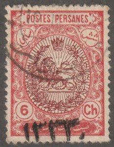 Persian/Iran stamp, Scott# 546, used, extra dot error, 6ch in orange, APS-22
